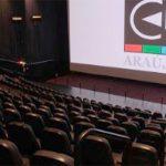 Cine Araújo do Shopping Piracicaba retoma sessões amanhã